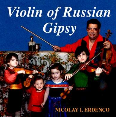 Cover of CD-ROM of Nicolay Erdenco.